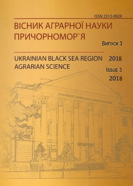 Обкладинка випуску 3 (99) 2018