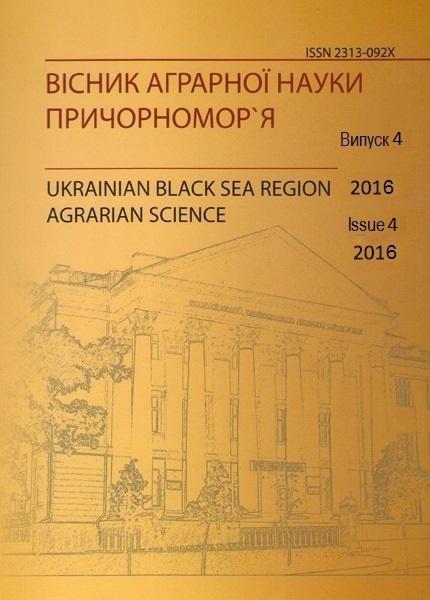 Обкладинка випуску 4 (92) 2016